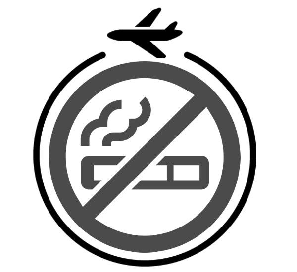 セントレアとタバコ