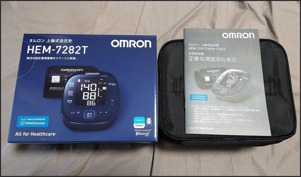 オムロンコネクト対応の血圧計